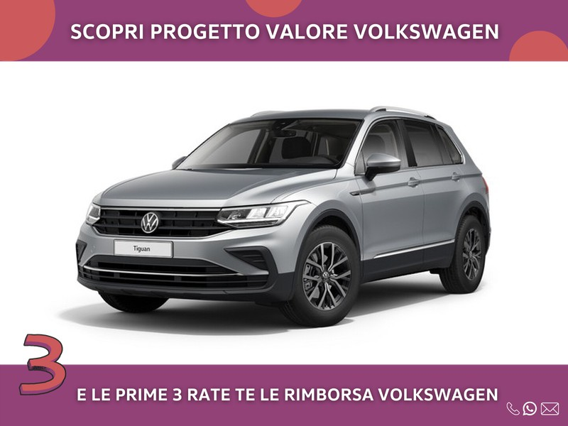 Volkswagen Tiguan 1.5 tsi act life 130cv